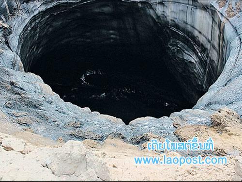 inside_big_hole_taymyr
