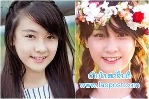 laopost.com (2)