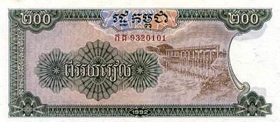 cambodia-riel